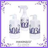 HAHONICO Hahoniko (with hard case) Kiramerame treatment system set (No.1, No.2, No3)