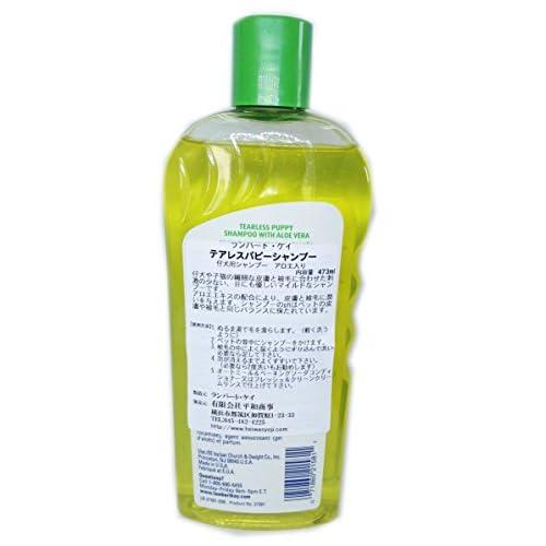 Delicate Tearless Puppy Shampoo 16 Oz Dr Heidt De
