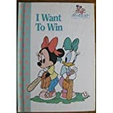 I Want to Win, Ruth Lerner Perle, 1563261111