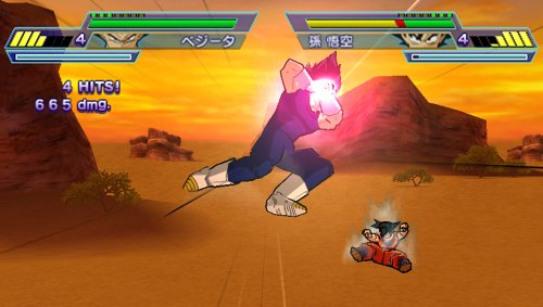 Dragon Ball Z: Shin Budokai 2 [Japan Import] by Bandai (Image #5)