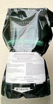 CLAY ESTHE RESHTIVE (SHAMPOO) REFILL BAG 33.8oz