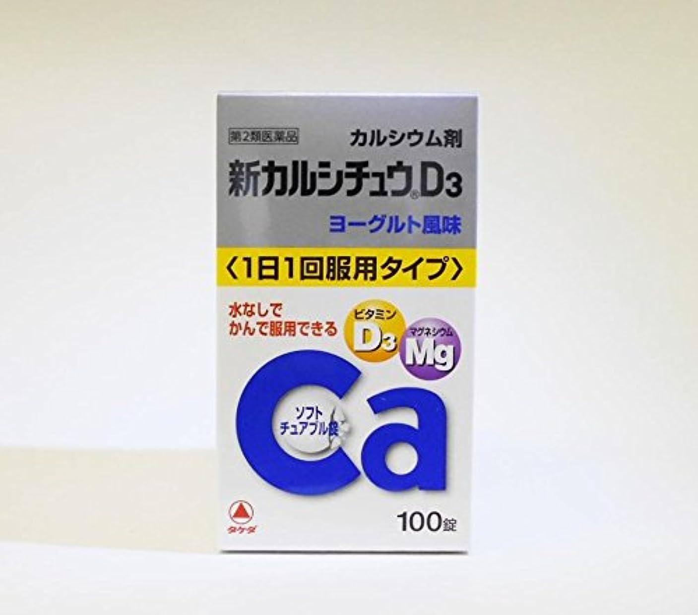 百かろうじて剪断【第2類医薬品】正官庄 蔘元内服液ゴールド 30ml