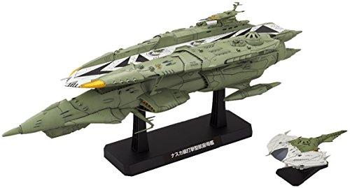 "Bandai Hobby 1/1000 scale Nazca Class Astro Strike Carrier Kiska ""Starblazers 2199"" Model Kit"