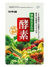 [お得な4袋セット] 日本盛 植物生まれの酵素 62粒 B01COE8X12