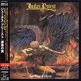 Sad Wings of Destiny 20bit K2 by Judas Priest (2002-03-06)