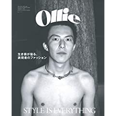 Ollie 最新号 サムネイル