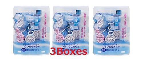 Kanebo Japan suisai Beauty Clear Enzyme Cleansing Powder (32 cubes) ×3boxes