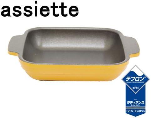 assiette スクエア M タンジェリンオレンジ