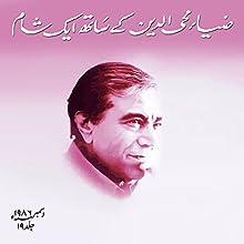 Zia Mohyeddin Kay Saath Eik Shaam Vol 19 Audiobook by MIrza Ghalib, Ratan Naath Sarshaar, Faiz Ahmed Faiz, Patras Bukhari, Daud Rehbar, N M Rashid, Ibn E Insha Narrated by Zia Mohyeddin