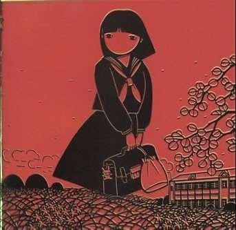 Dousoukai by Kozo Murashita