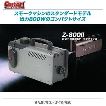 Fernbedinung Antari Nebelmaschine Z-10 Remote