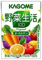 カゴメ 野菜生活100 オリジナル100ml紙パック×36本入×(2ケース)