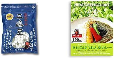 [2点セット] 飛騨 打保屋 駄菓子 三嶋豆(150g)・飛騨産 幸せのほうれん草カレー(180g)
