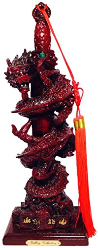 Ornate Soapstone Dragon Coiled Around Sword of Power (Coiled Dragon)