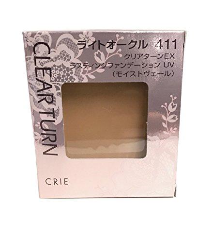 言い直す確かにツインクリエ(CRIE) クリアターンEX ラスティングファンデーション UV (モイストヴェール) #411 ライトオークル 9.5g