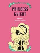 リボンの騎士 英語版