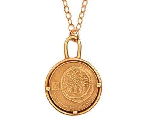 - Handmade Israeli Coin Pendant Necklace, 19.7