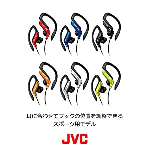 JVC HA-EB75 | Auriculares Deportivos Con Cable