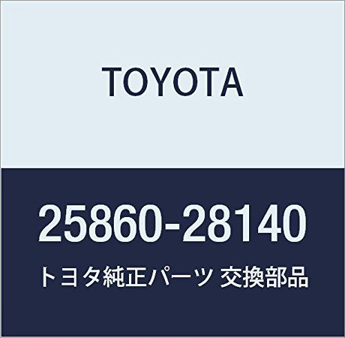 Toyota 25860-28140 Vacuum Switching Valve by TOYOTA