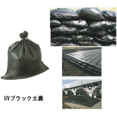 安全サイン8 UVブラック土のう 200枚セット 萩原工業 B075SPK5TT