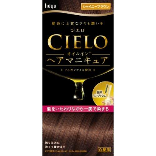 シエロ オイルインヘアマニキュア シャイニーブラウン × 10個セット B0718XQN2P  10個