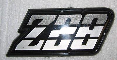 - 1980-81 Camaro Z28 Fuel Door Emblem - Silver