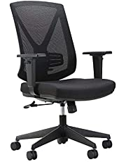 TANUMI Office Chair, Black Mesh Back Computer Chair with Lumbar Support, Swivel Rotate with Adjustable Height for Armrest & Backrest, Synchronized Mechanism.