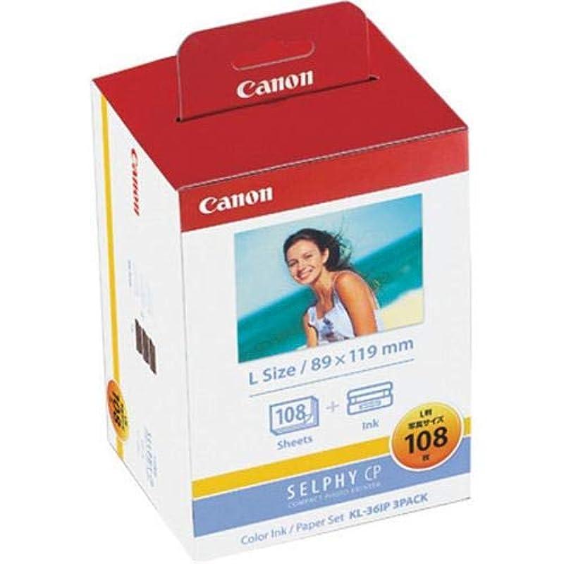 캐논 정품 컬러 잉크 / 종이 세트 108매 KL-36IP [0702B001]