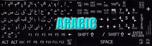 ARABIC LARGE UPPER CASE BLACK BACKGROUND NON-TRANSPARENT STICKER FOR KEYBOARD