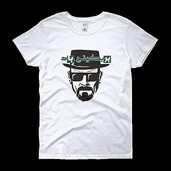 Gharzat White Round Neck T-Shirt For Women
