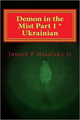 Demon in the Mist Part 1 * Ukrainian