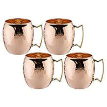 Old Dutch Solid Hammered Moscow Mule Mug, 16-Ounce, Copper, Set of 4