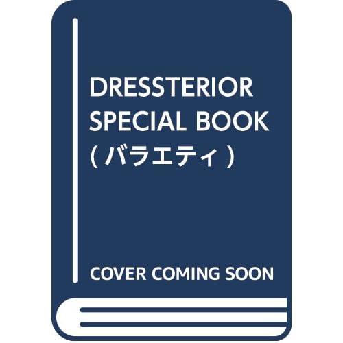 DRESSTERIOR SPECIAL BOOK 画像 A