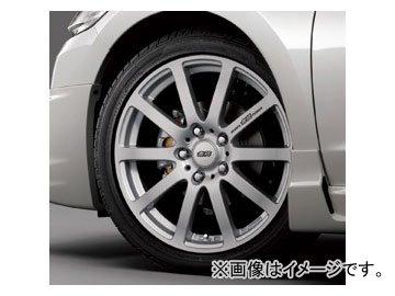 Mugen aluminio rueda Nr (42700-nr5 - 770s-48): Amazon.es ...