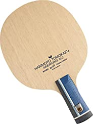Harimoto Innerforce ALC CS - Butterfly Table Tennis Blade - AL Carbon Fiber Blade - Harimoto Innerforce ALC CS