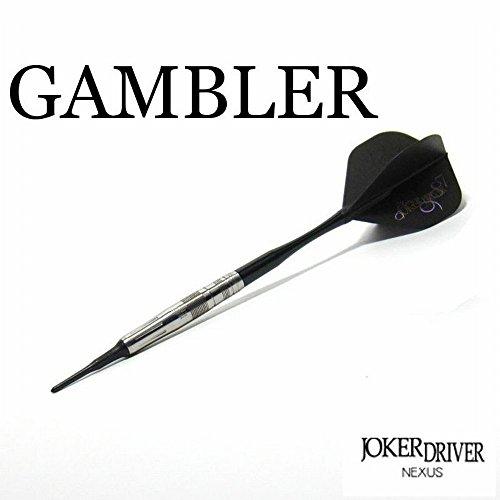 Joker Driver Nexus Scuderia GAMBLER (ギャンブラー ) センター ソフトダーツ/バレル/矢