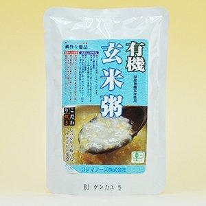 arroz integral org?nico pedazo entrada X3 gachas 200g establecidos (JAS org?nicos