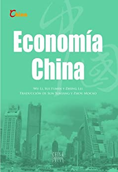 a review of the rapid development of economy of china The real reasons for china's growth   gradualism in market reforms has been key to china's rapid growth  economic development and in economic transition.