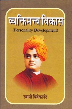 agnipankh book apj abdul kalam free download in marathi 43golkes