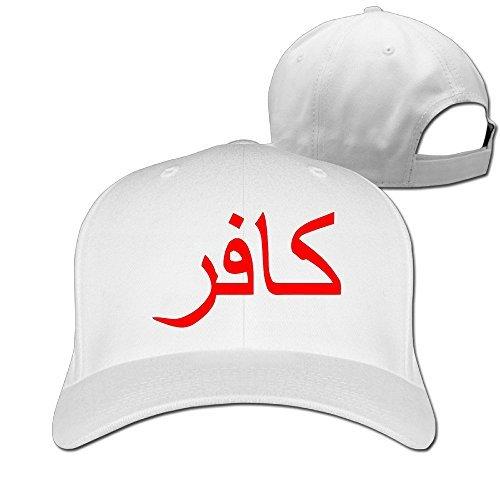 Adjustable Baseball Cap Hats - Arabic Infidel