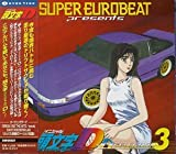 Initial D: D-Selection 3 by Various Artists (1999-01-01)