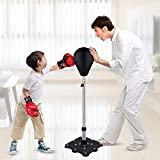 Hicient Boxing Bag Speed Punching Bag Free Standing Reflex Bag with Adjustable Height Stress Relief Fitness Strong Durable for Kids Adults Teenagers Home Gym