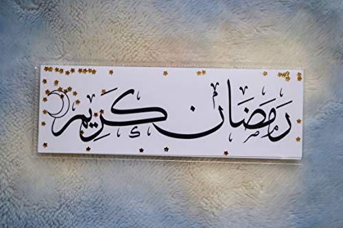 Islamic bookmark, Handmade bookmark, Welcome Ramadan bookmark, Duaa bookmark, Ramadan decoration, Ramadan gift, Shaker bookmark, Shaker - Arabic Bookmark