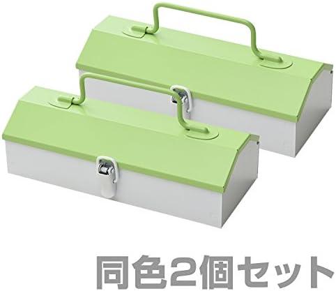 山善(YAMAZEN) 工具箱 ツールボックス スチール チャーミーボックス 同色2個セット CB-TTC*2 グリーン