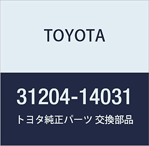 Genuine Toyota (31204-14031) Clutch Fork Sub-Assembly