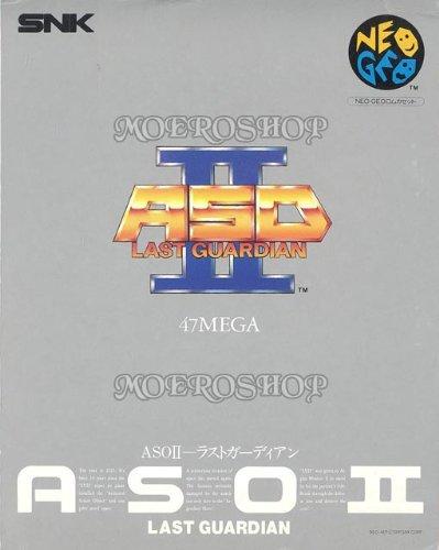 ASO2ラストガーディアン NG 【NEOGEO】 B00014B040