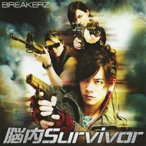 BREAKERZ - OVERWRITE / NONAI SURVIVOR(+DVD)(ltd TYPE-B) - Amazon com