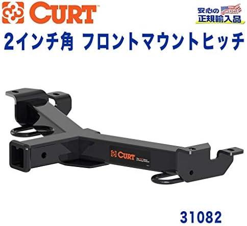 [CURT カート社製 正規代理店]フロントマウントヒッチ レシーバーサイズ 2インチ 牽引能力 約2270kg ホンダ リッジライン
