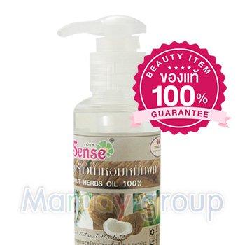 Sense coconut oil 120 ml. Product of Thailand. (John Frieda Hair Brush Dryer compare prices)