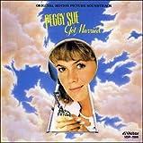PEGGY SUE GOT MARRIED (ORIGINAL SOUNDTRACK LP, 1986)